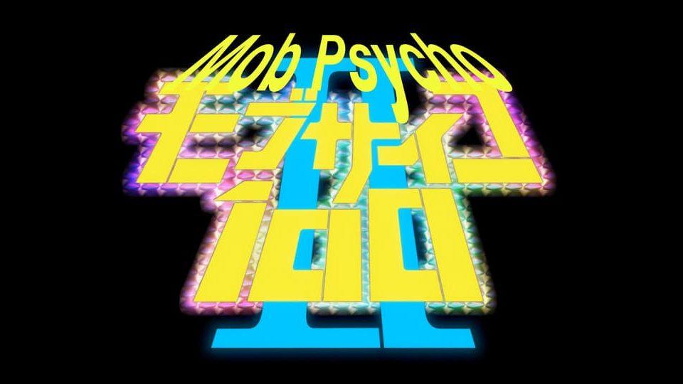Reigen's Arc in Mob Psycho 100 Season 2