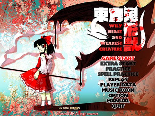 Touhou 17: Wily Beast and Weakest Creature Announced