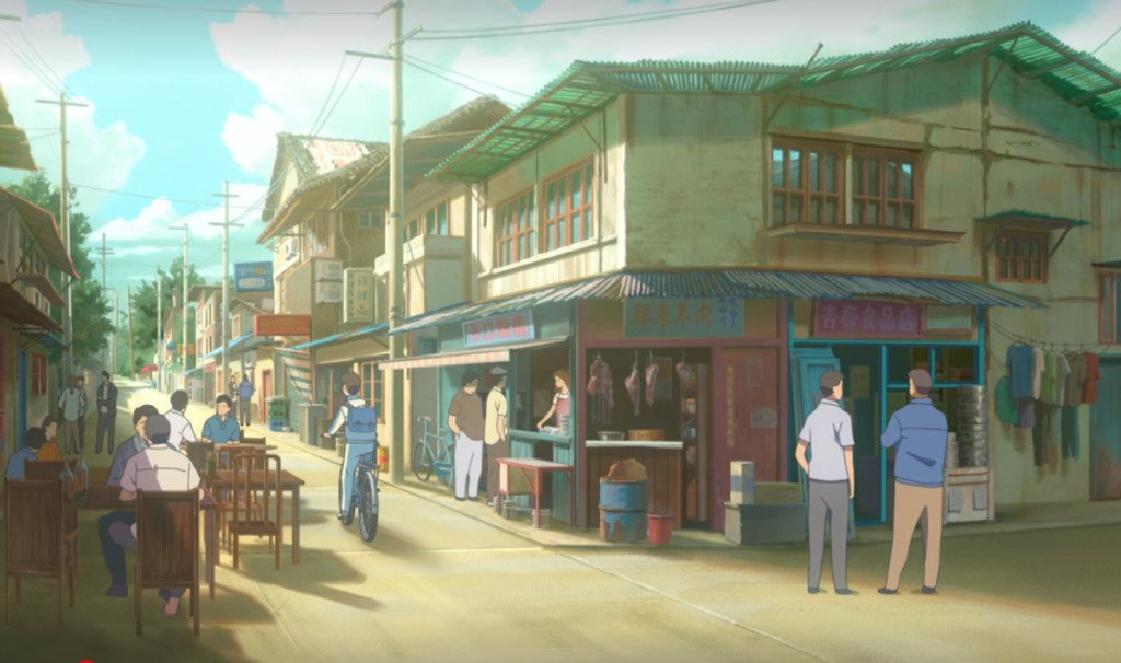 Flavors of Youth - Image 6
