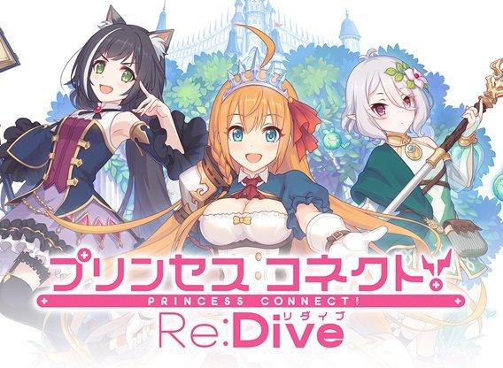 Princess Connect! Re:Dive – Anime Review