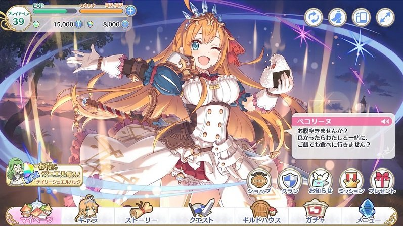 Princess Connect! Re:Dive Game